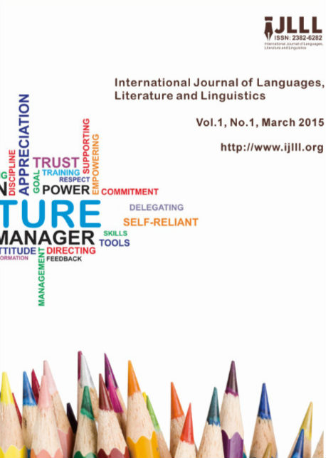 international journal of language and linguistics2014 International journal of english linguistics (ijel) is indexed with thomson reuters web of science it is an international, double-blind peer-reviewed, open-access journal published by the canadian center of science and education.